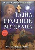 tajna_trojice_mudraca
