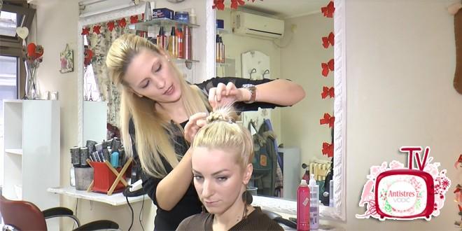 Jednostavna frizura PUNĐA ZA SVAKU PRILIKU
