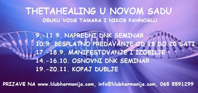 тета4_мал_theta_healing_630x298