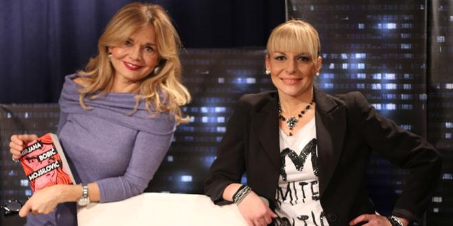 Mirjana Bobić Mojsilović u emisiji Iskreno sa Aleksandrom Simić Posle poraza se raste