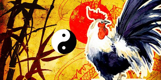Kineski horoskop za 2017. godinu Uvek ostanite pozitivni
