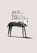 pas_tokin