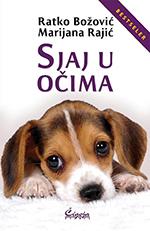sjaj_u_očima