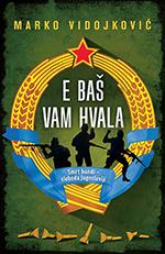 e_bas_vam_hvala-marko_vidojkovic