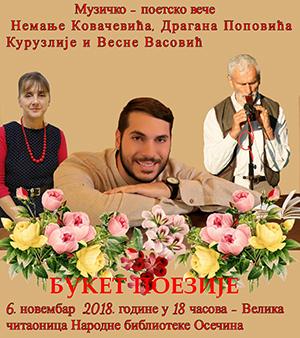 Nemanja Kovačević 1